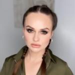 Profile picture of Karolina A Skiba